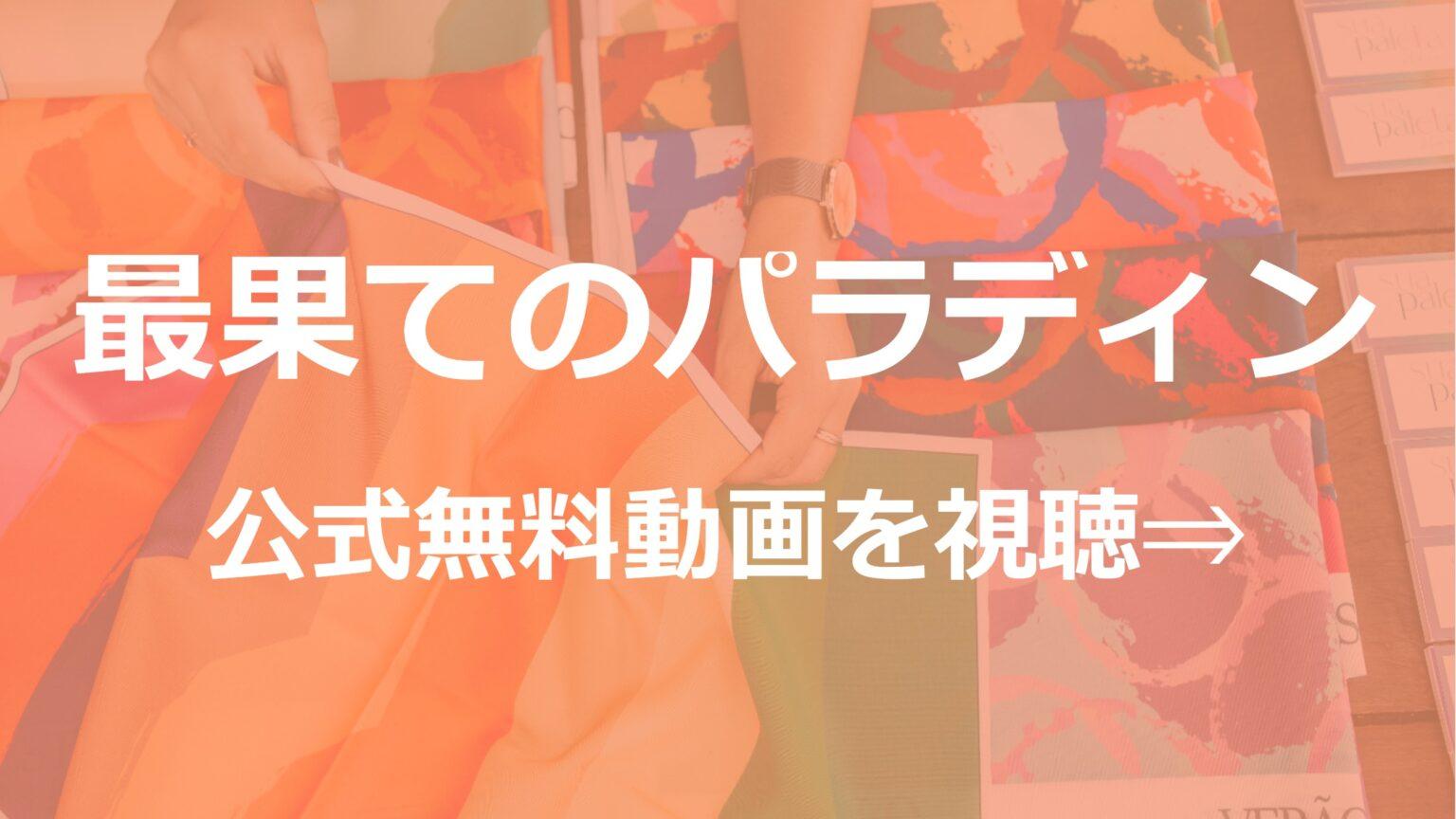 アニメ「最果てのパラディン」無料フル動画を1話~全話視聴できる公式配信サービスまとめ!